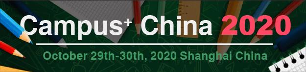 Campus+ China 2020